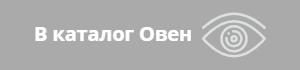 """Каталог вышивки производителя """"Овен"""""""
